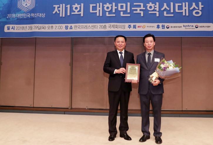 제1회-대한민국-혁신대상-시상식(에포코리아)-1.jpg